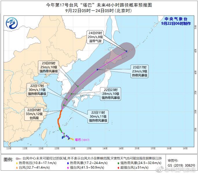 """受台风""""塔巴""""影响 山东等地沿海将有6-7级大风"""