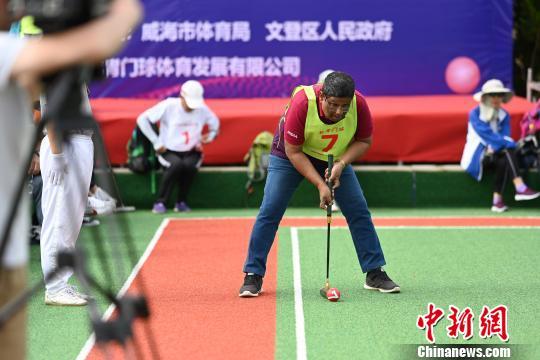 中国国际门球公开赛在山东文登收官