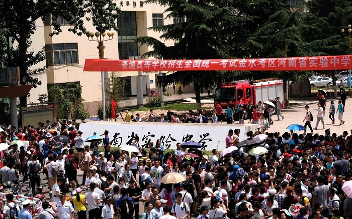 中国教育第一大省是哪个是江苏还是河南或者是其他哪个省份