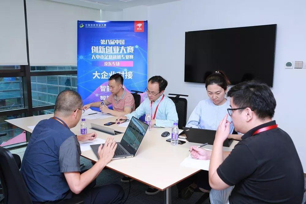 全球超级计算机500强中国上榜数量蝉联第一