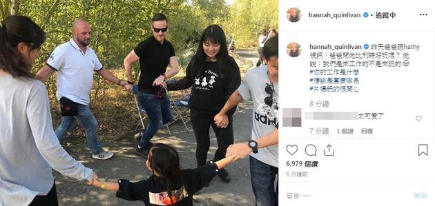 超可爱!昆凌带4岁女儿出国工作 曝光周杰伦与小周周视频通话内容
