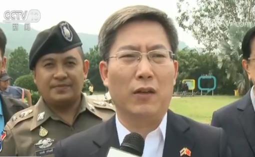 国庆出行需注意!中国驻泰国大使提醒赴泰南游客注意涉水安全