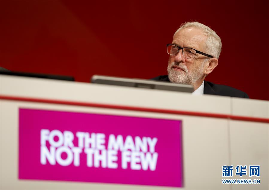 2019年英国工党年度大会开幕