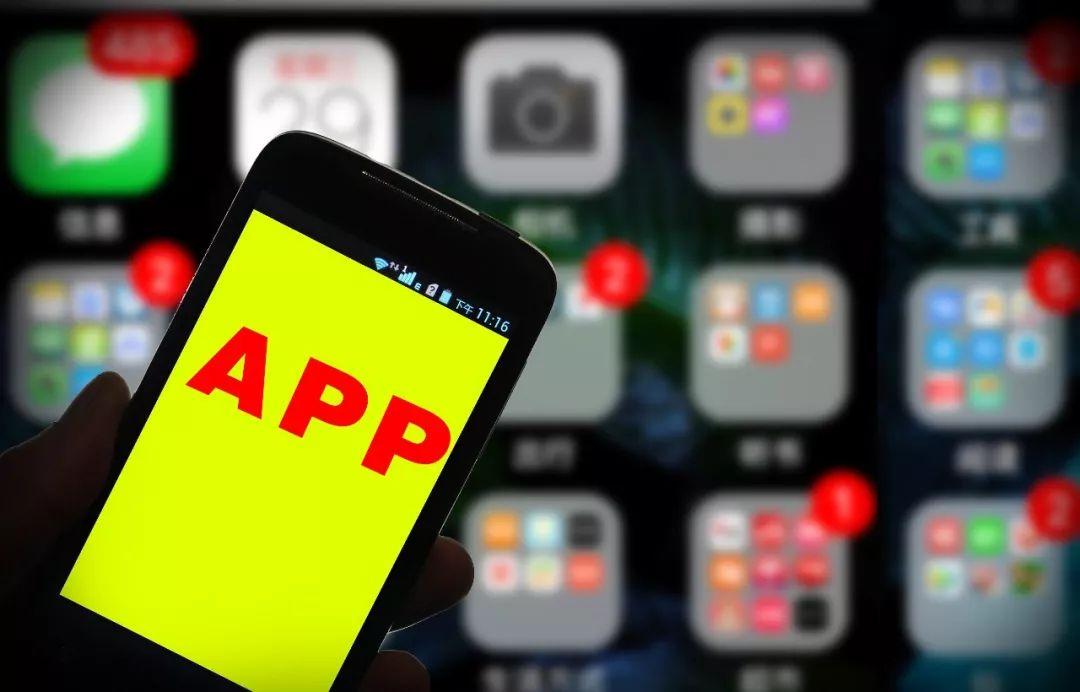美團外賣、芒果TV、斗魚直播...這32款App上黑名單!你手機上有嗎?