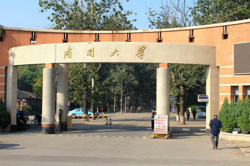 上好大学不如读好专业,中国大学最强专业排行榜!
