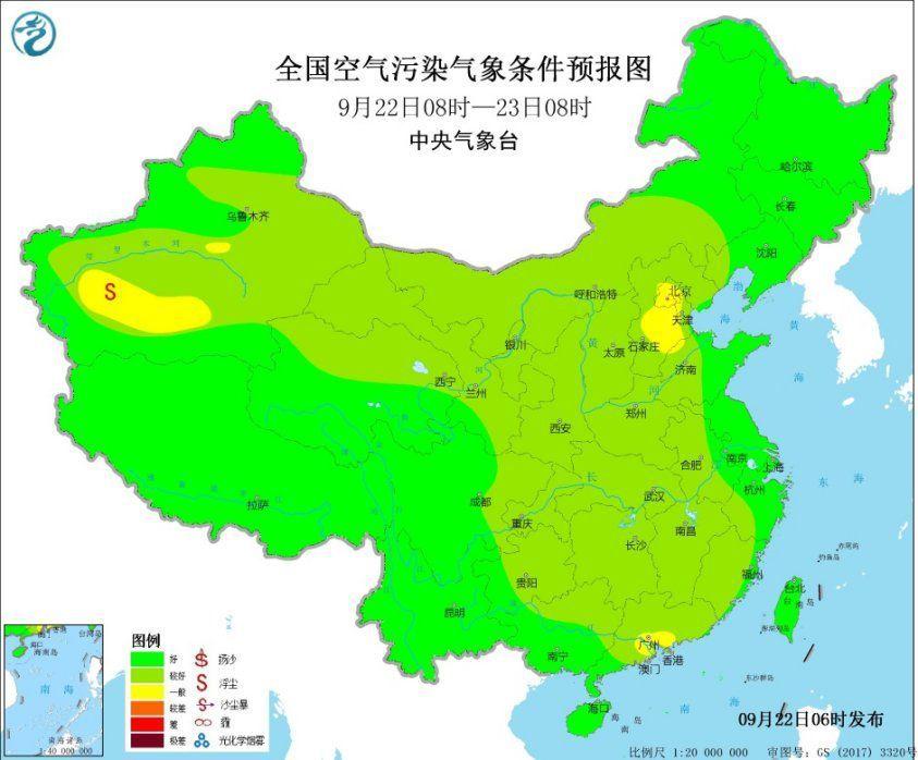 未来一周华北部分地区有轻度霾