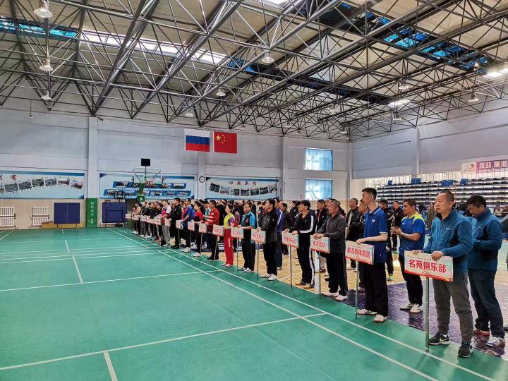 中俄选手相聚边城决战乒乓球邀请赛