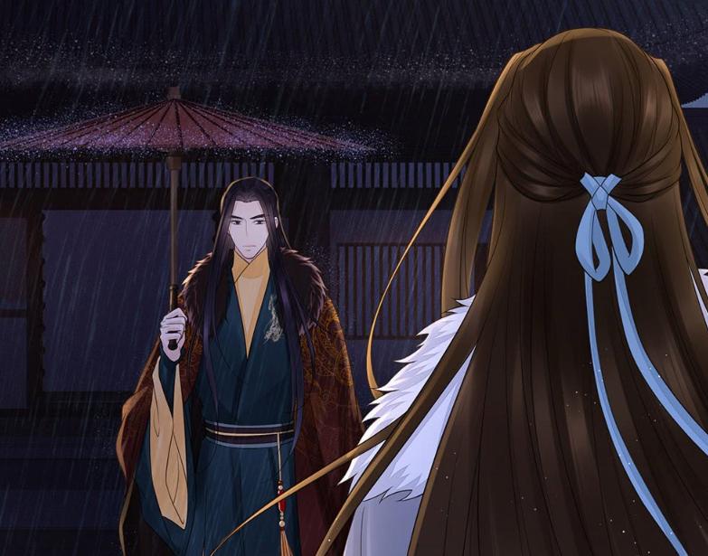 《代嫁丞相》皇上冒雨接丞相,撑伞的小动作可真甜
