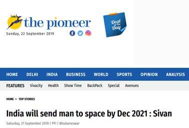 """不惧""""月船2号""""软着陆失败 印度自信计划将在2021年底送宇航员入太空"""
