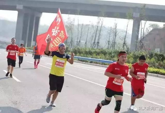 2019巩义国际马拉松鸣枪开跑 近万名跑友用脚步丈量巩义