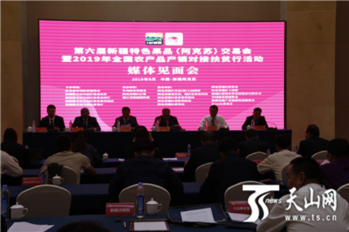 第六届新疆特色果品(阿克苏)交易会10月中旬举办