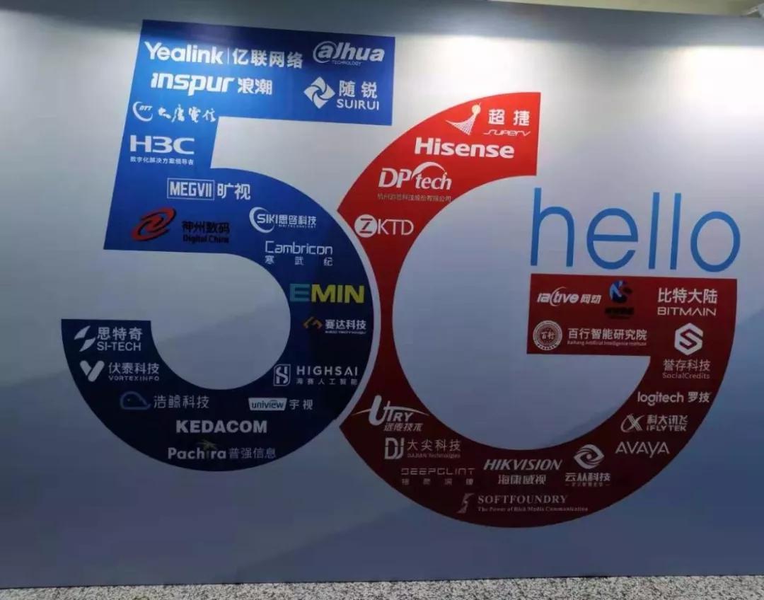 领衔发展新动能,中国电信DICT高调亮相天翼博览会