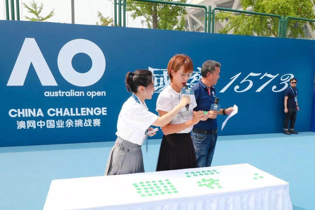 下半年最潮的事,就是参加澳网中国业余挑战赛!