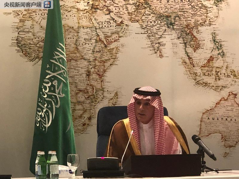 沙特方面称伊朗应为石油设施袭击事件负全责伊方驳斥:毫无根据