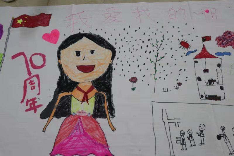 画笔赞祖国 共绘中国梦 桐柏路小学师生手绘百米长卷献礼新中国成立七十周年