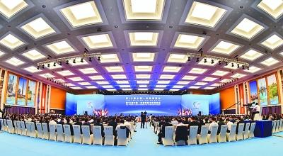 共绘新愿景共创新精彩——写在第16届中国—东盟博览会、商务与投资峰会开幕之际