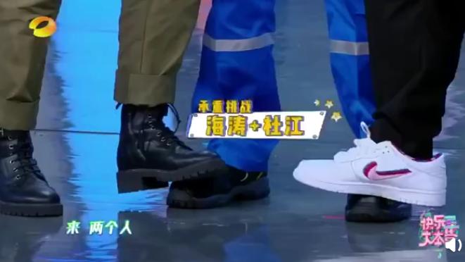 细节见人品,杜江上节目不忘擦脚印,他能走红真不是靠霍思燕