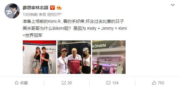 林志颖携妻现身赛车场,亲自为偶像加油打气,希望儿子是世界冠军
