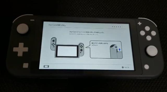 """乌龙?SwitchLite掌机屏幕提示""""摘下Joy-Con手柄"""""""