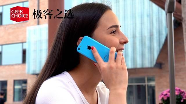 它是多彩iPhone的开端,还影响了「真香」的XR和11|极客博物馆|极客博物馆