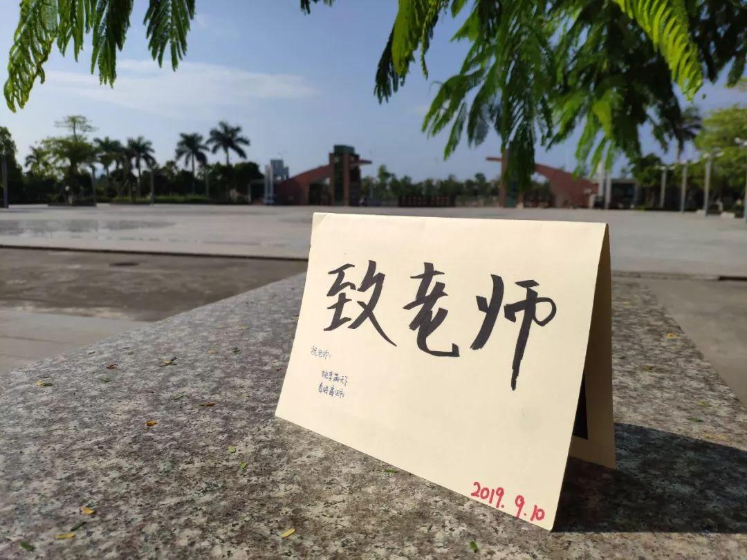 """纸短情长,诗心感恩我校第六届""""飞扬三行诗""""胡教程教学视频图片"""