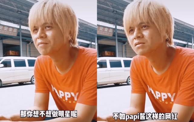 南宁罗志祥最新采访:不想学papi酱当网红,只想踏实做生意 作者: 来源:素素娱乐