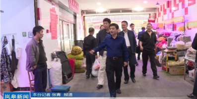 <b>杨义龙调研猪肉市场供应等相关工作</b>