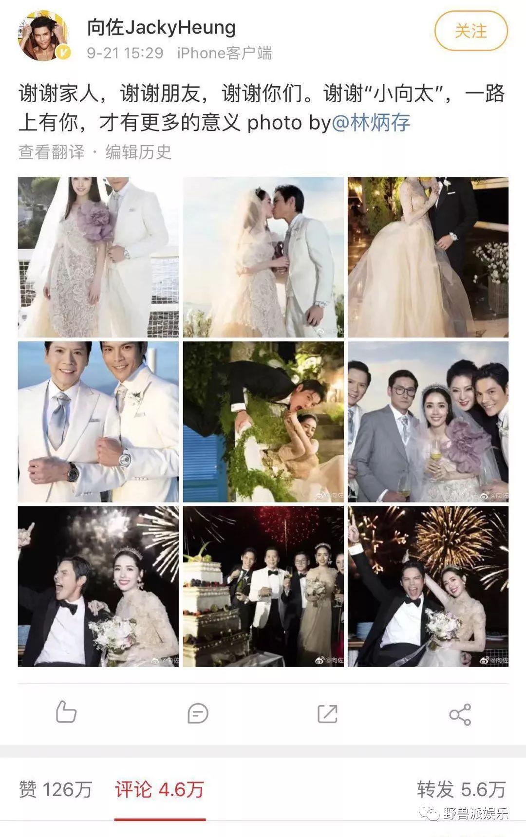结婚送祝福,结果成了大型KY现场?