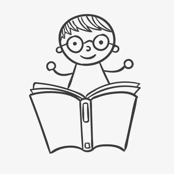 看书的小孩简笔画