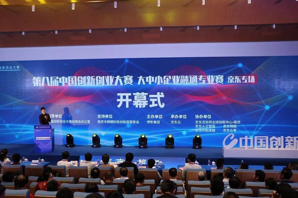 微视频丨庆祝新中国成立70周年大型成就展抢鲜看