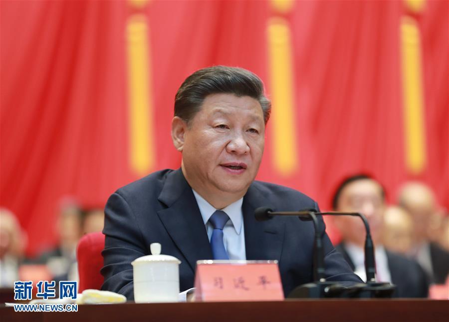 新華網評:開拓人民政協工作新局面