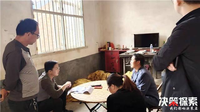西峡县田关镇:金融扶贫暖人心 小额贷款助脱贫