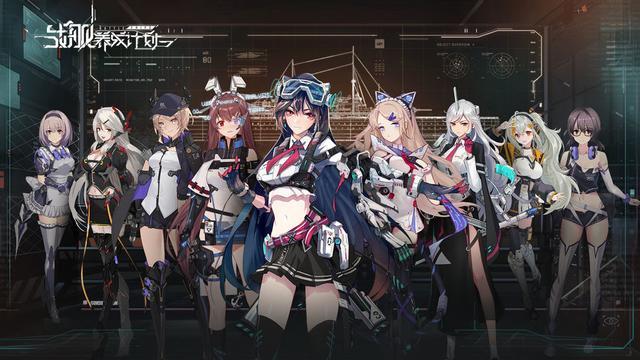 《战舰养成计划》电脑版安卓手游模拟器PC版下载