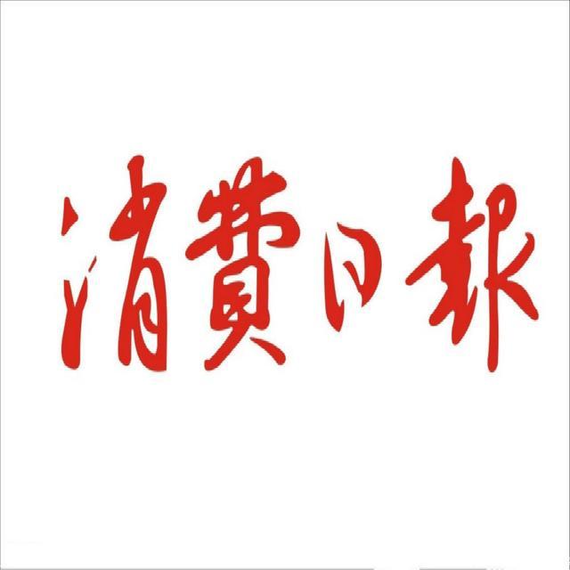 """""""夜京城""""已形成吸引力北京奥林匹克公园成夜消费最热商圈"""