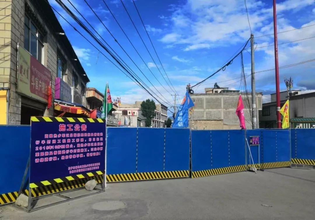 總醫院至娘熱溝路面改造工程工期延長至11月