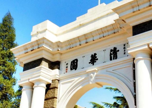 中国录取分数最高的10所大学,只有它不是985,却排名全国第3