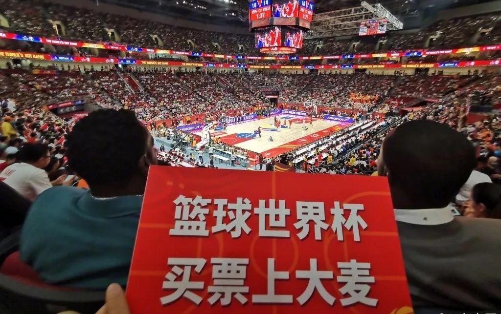 """篮球世界杯""""中国后援团""""大麦网:打击黄牛毫不手软"""