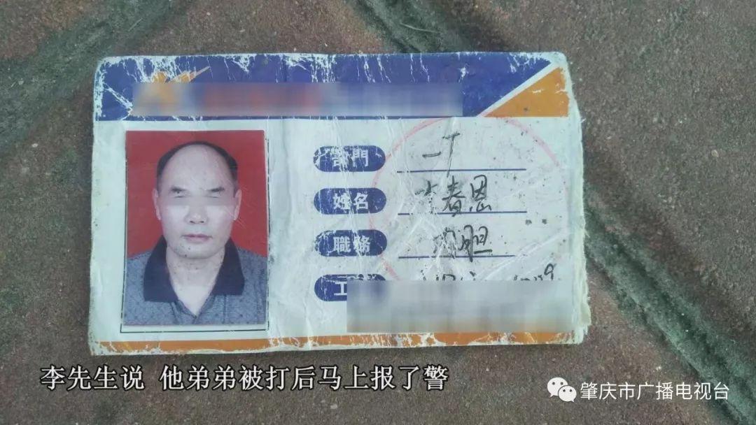 肇庆一工人被工厂管理人员殴打致受伤,住院期间厂方不闻不问,为何