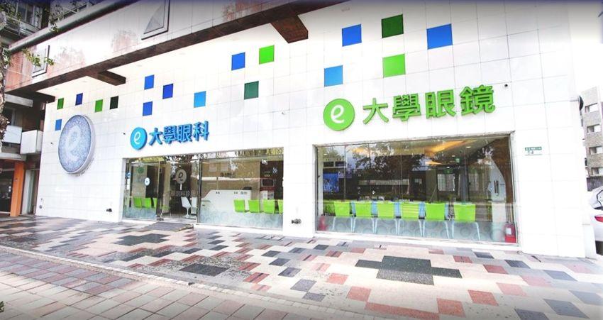台湾大学眼科——连锁眼科诊所运营的「好、大、快」
