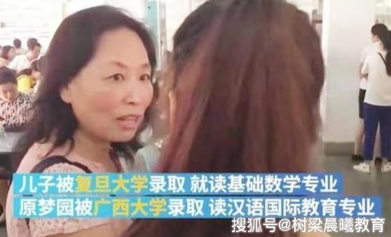 49岁宿管阿姨与儿子同时考研成功,儿子考上复旦,阿姨考上211