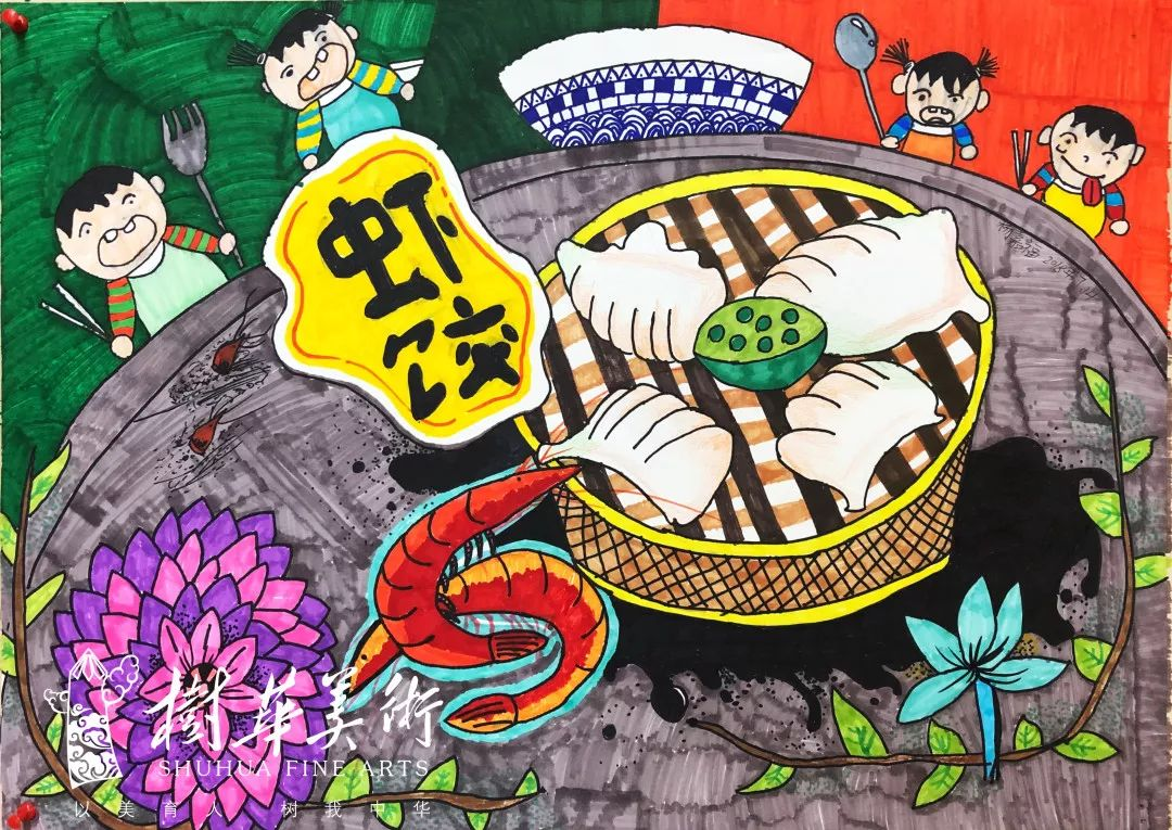 ① 少儿课程 美学启智,创意绘画(初/中/高级), 创意漫画,趣味素描色彩