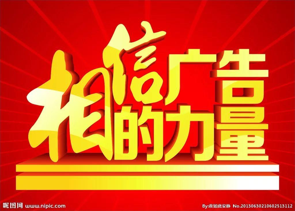 年度最佳宣传 2020年春节南安泵阀展会专刊广告火热招商中