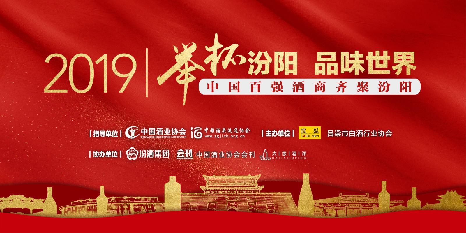 搜狐酒业主编李文贤:聚焦最新趋势,用优质的内容服务行业