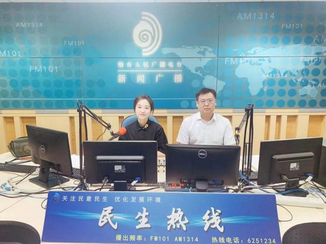 《民生热线》今日上线嘉宾:烟台市市场监管综合执法支队支队长朱国南