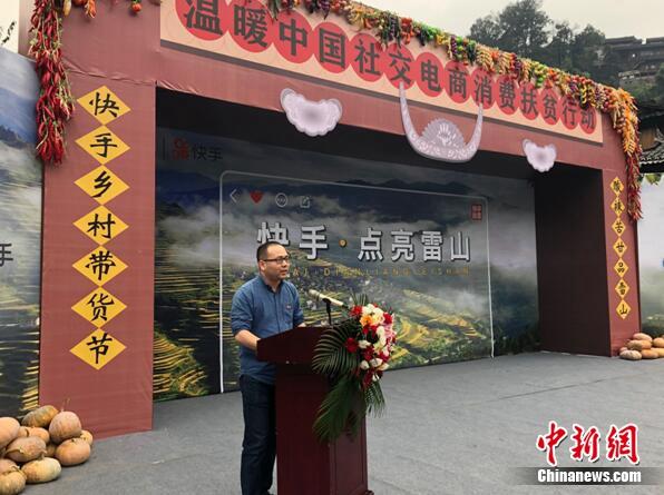 """快手教育生态推""""三农快成长计划""""  助力乡村振兴"""