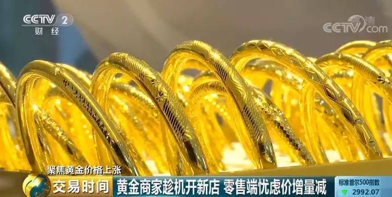 """黄金1克就涨了60元,金条销量却""""凉""""了!""""中国大妈""""为啥不跟了?"""
