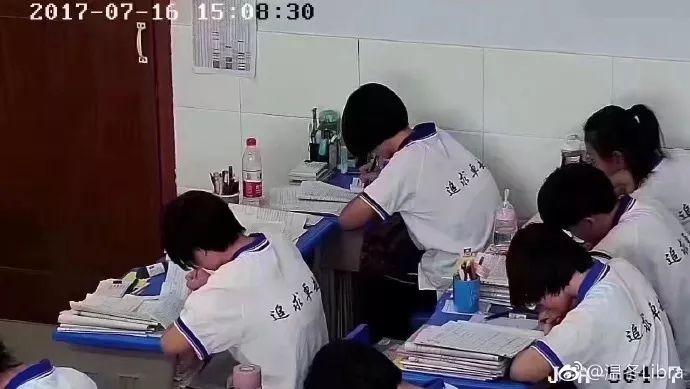 衡中教室高清摄像头曝光:名牌大学的通知书都是拼出来