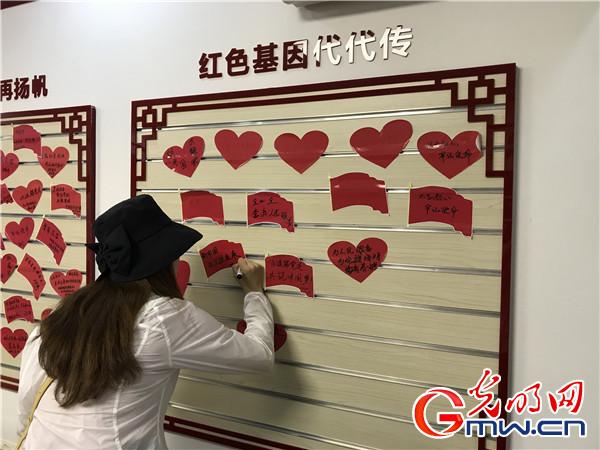 【新中国从这里走来】白色旅游掀新高潮 多样情势加强体验感