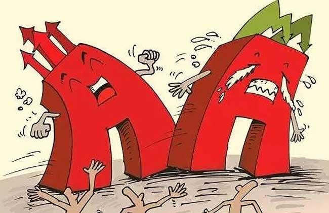 贵州茅台(股票代码:600519)下跌1.18%,资金净流出3.73亿元