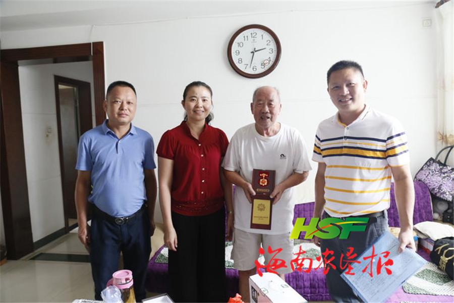 海垦龙江农场公司开展慰问老干部活动